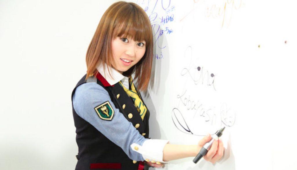 元AKB48小林香菜がロンハーで整形したとカミングアウト!横顔がヤバい・・・