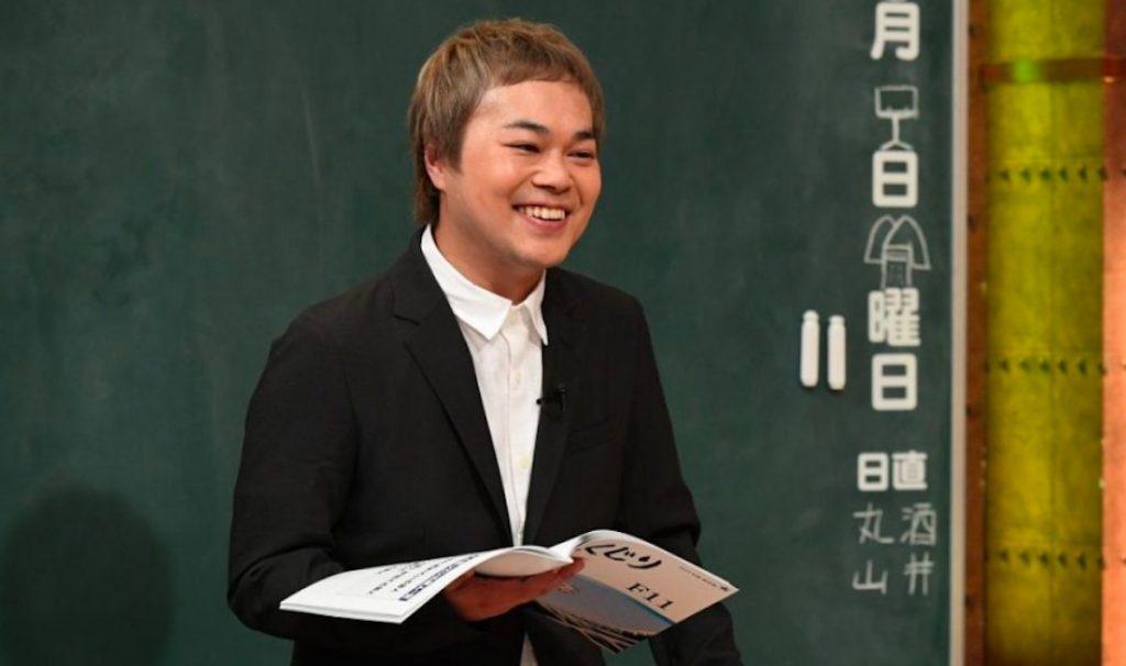 中山功太の改名理由がヤバすぎると話題に!「コウタ・シャイニング」という名の裏話とは?