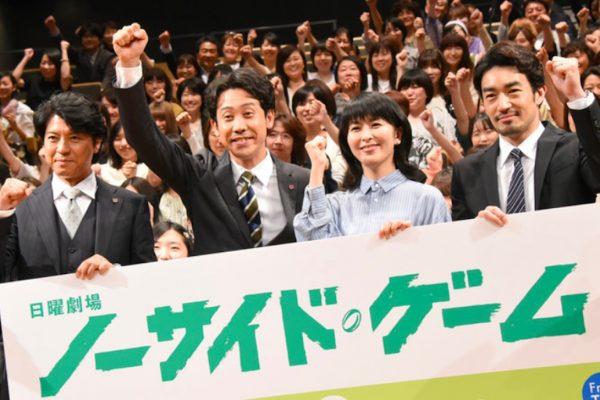 松たか子と大泉洋がドラマ『ノーサイド・ゲーム』で共演!過去には意外な関係が・・・
