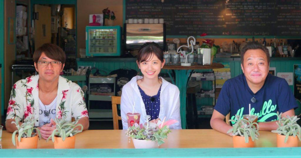 テレ東の田中アナがモヤさま4代目アシスタントに就任!出身大学がこちら・・・