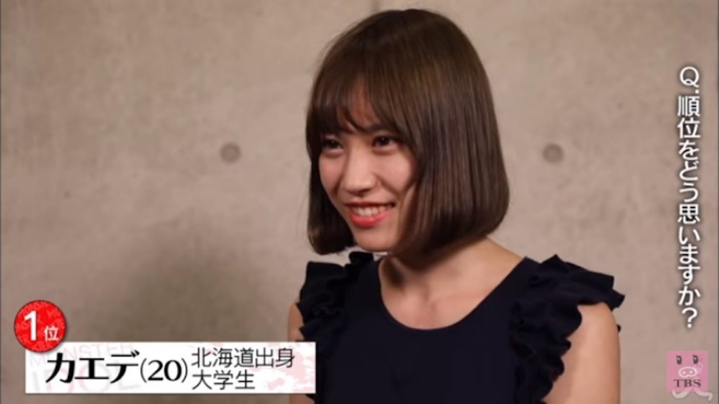 モンスターアイドルのカエデが坂道合同オーディションを受けていた!