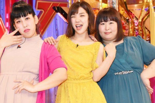 3時のヒロイン福田の元カレ、「俳優S」の正体がこちら!
