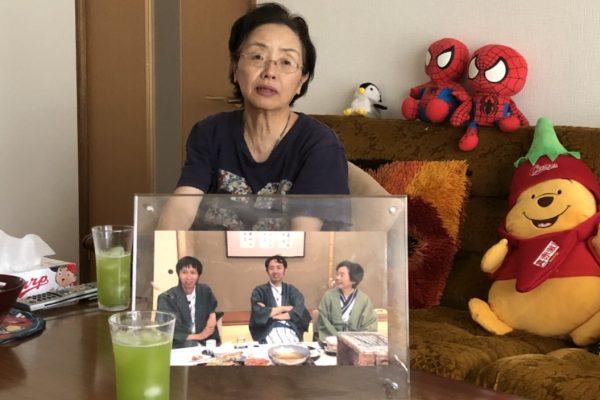 アンガールズ田中、実家と家族のエピソード!母親もテレビの人気者で、家は超豪邸?