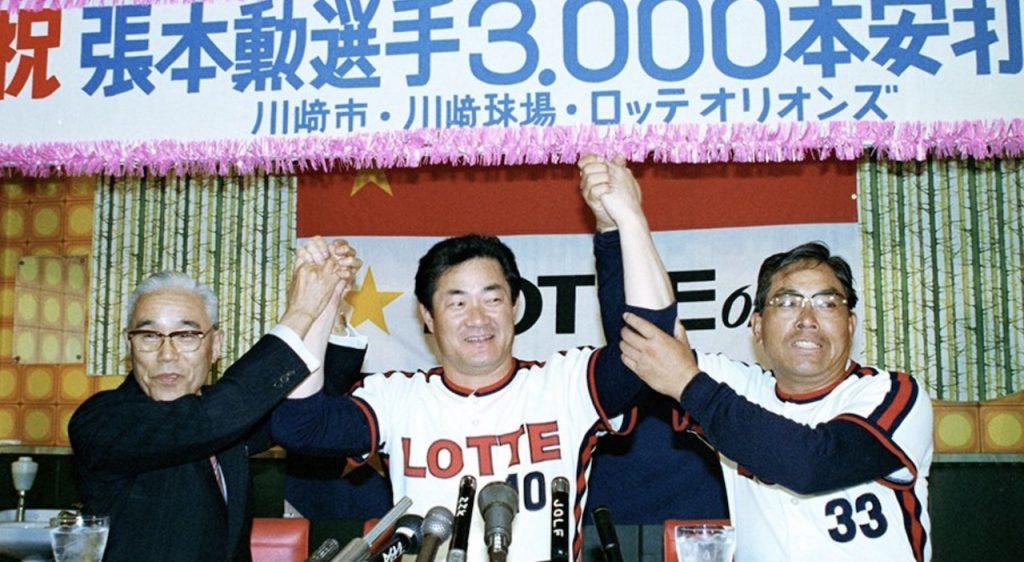 張本勲の壮絶な幼少期エピソード!広島での被爆、なくなった右手小指、それでも偉大な打者へ・・・